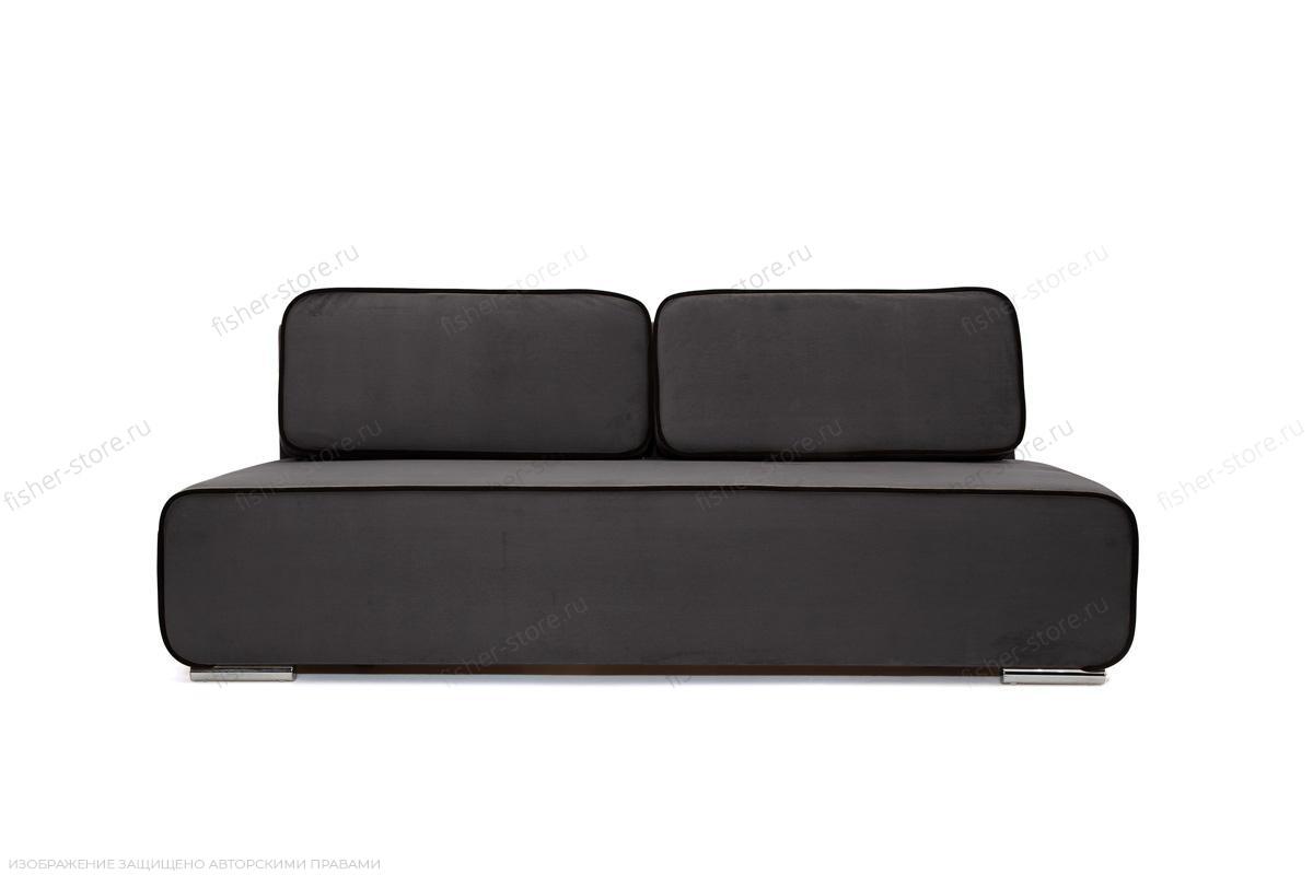 Двуспальный диван Лаки Amigo Grafit Вид спереди