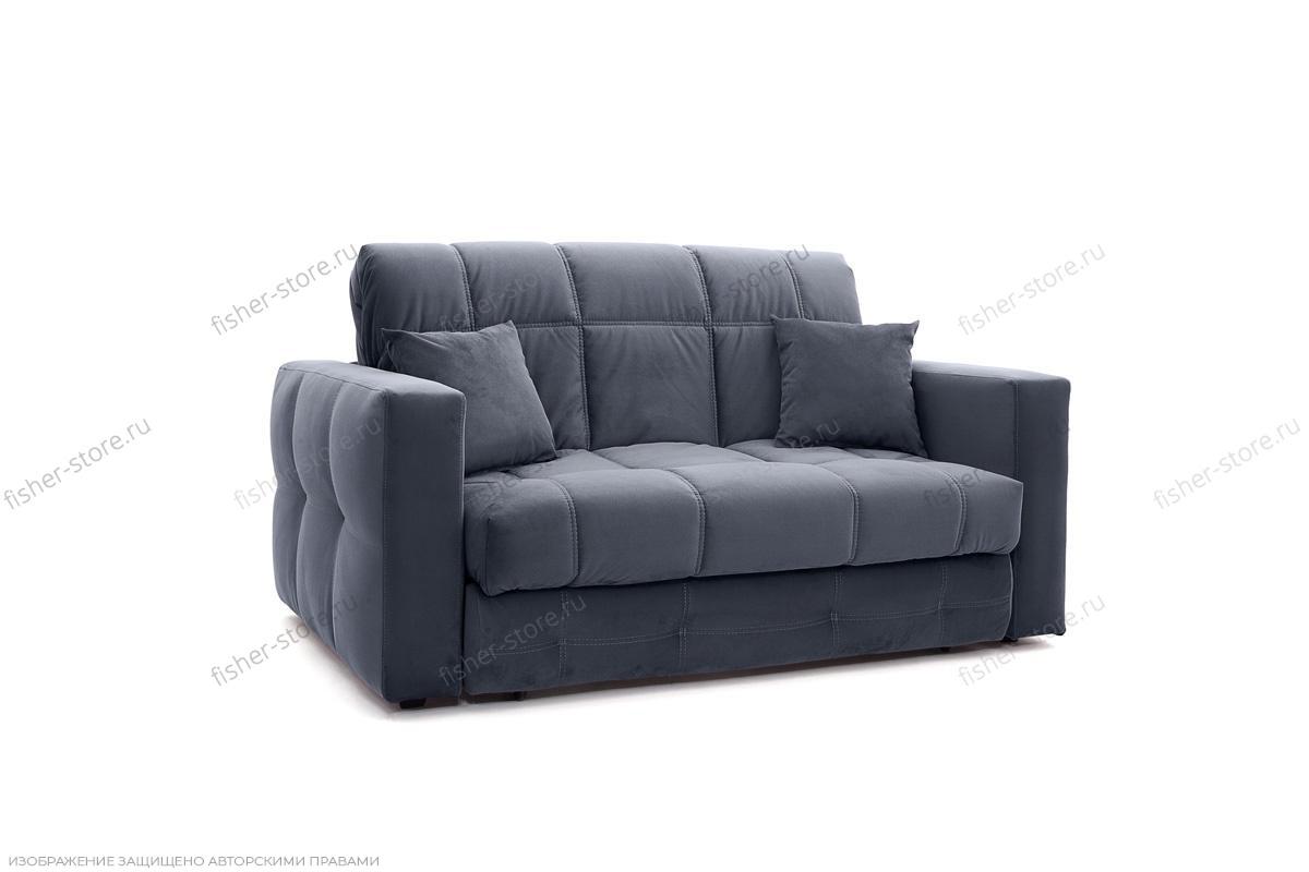Прямой диван Ява Amigo Navy Вид по диагонали