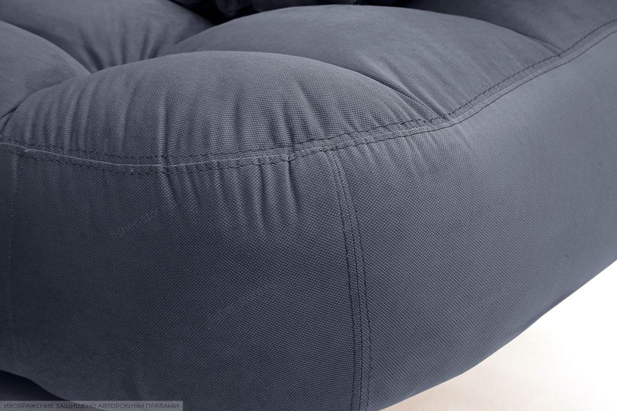 Прямой диван Остин Amigo Navy Текстура ткани