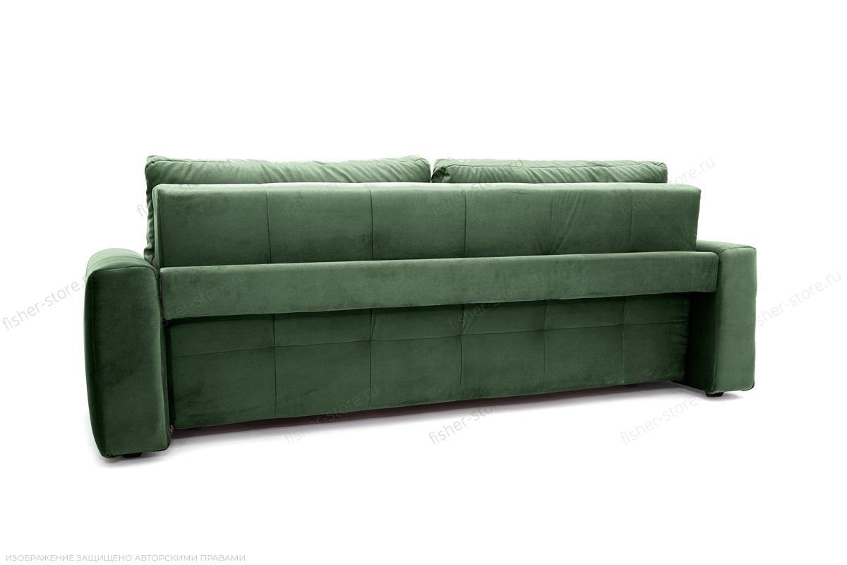 Двуспальный диван Кайман Amigo Green Вид сзади