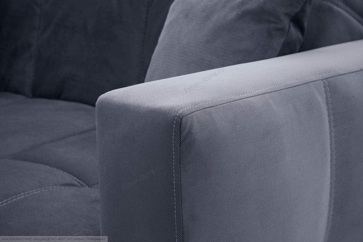Прямой диван Ява Amigo Navy Подлокотник