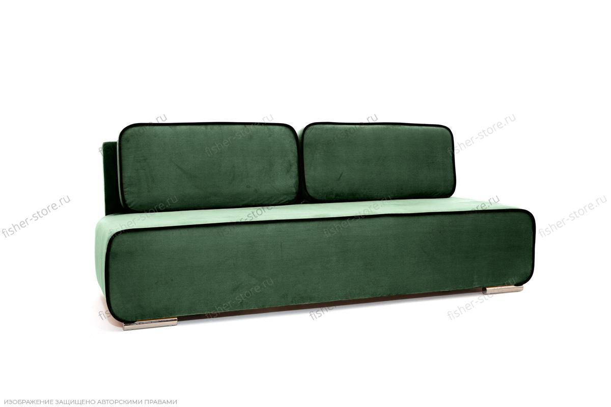 Прямой диван Лаки Amigo Green Вид по диагонали
