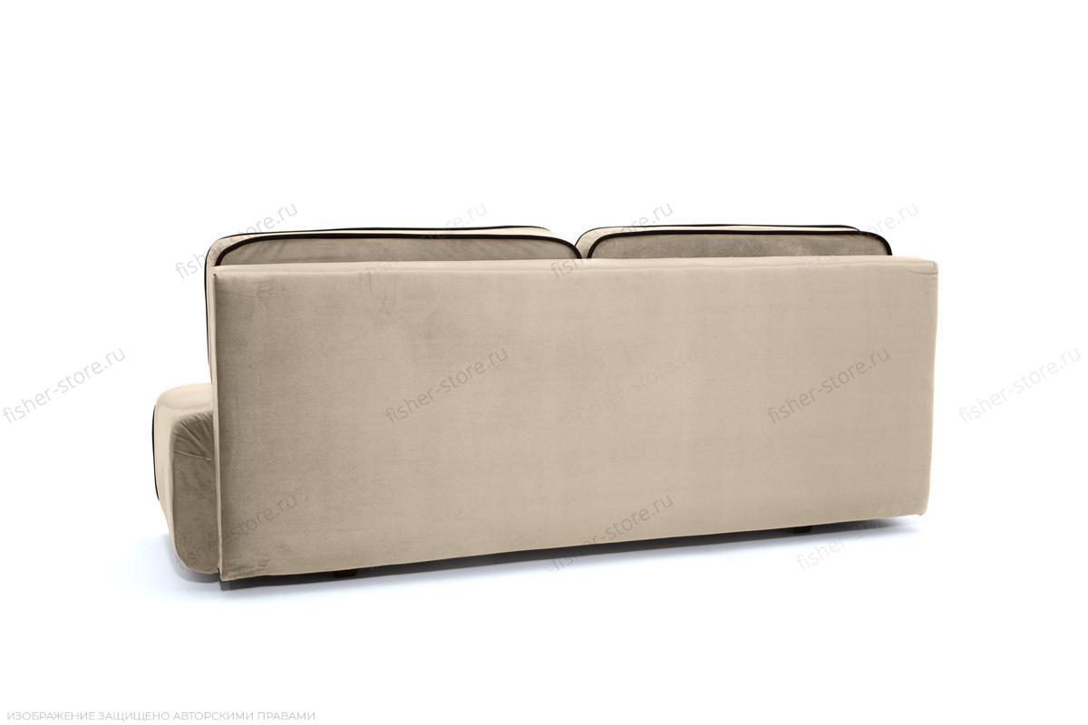 Прямой диван еврокнижка Лаки Amigo Bone Вид сзади