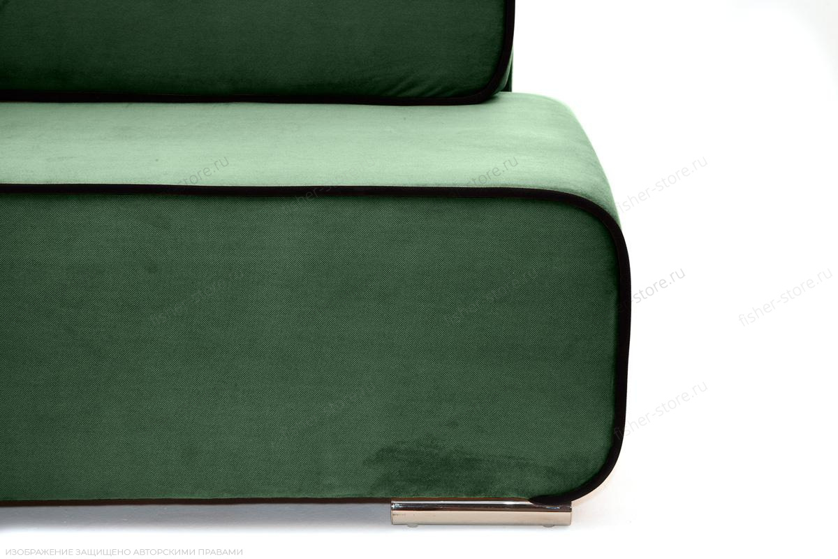 Прямой диван Лаки Amigo Green Ножки