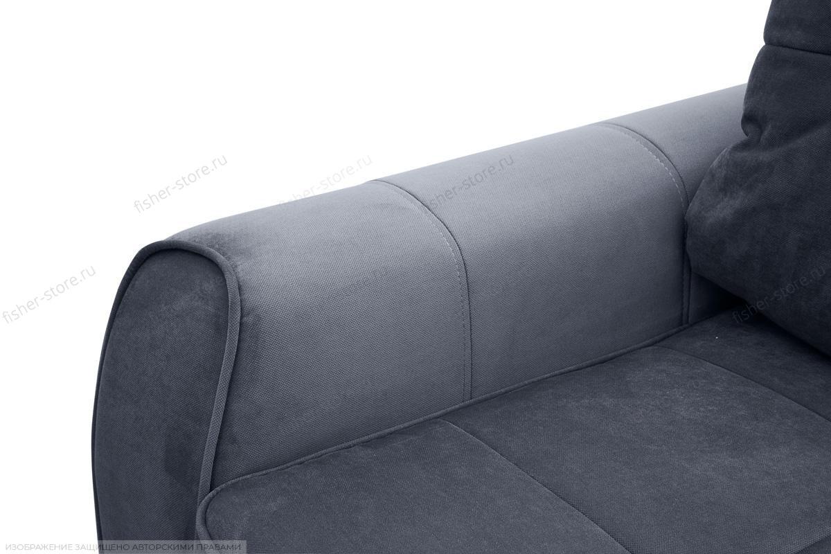 Прямой диван Кайман Amigo Navy Подлокотник