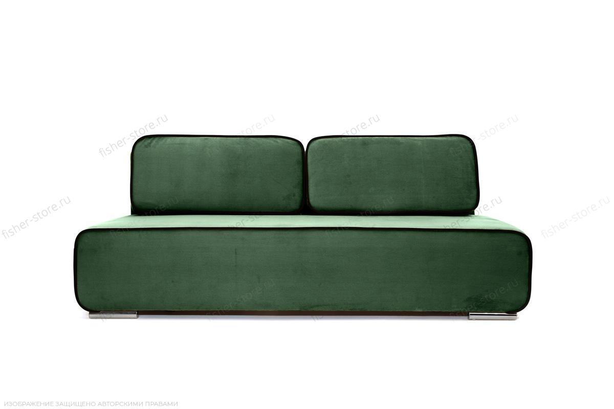 Прямой диван Лаки Amigo Green Вид спереди