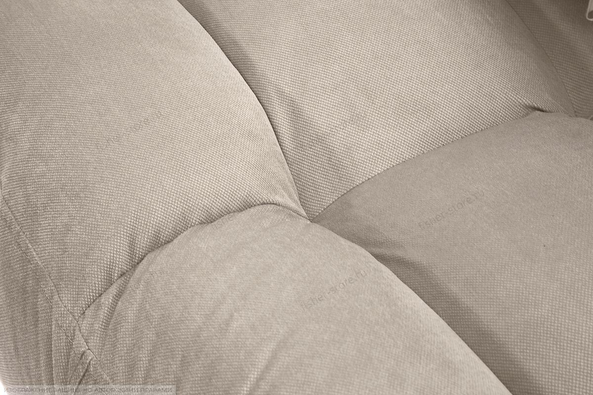 Двуспальный диван Остин Amigo Cream Текстура ткани