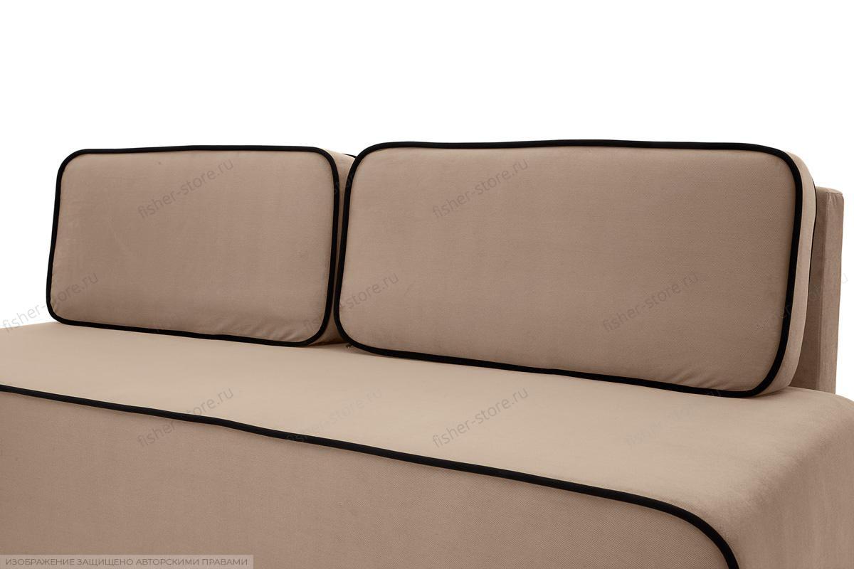 Прямой диван Лаки Amigo Latte Подушки