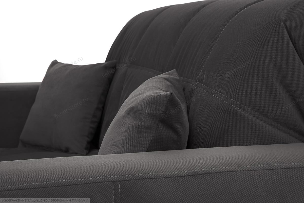Двуспальный диван Ява Amigo Grafit Подушки