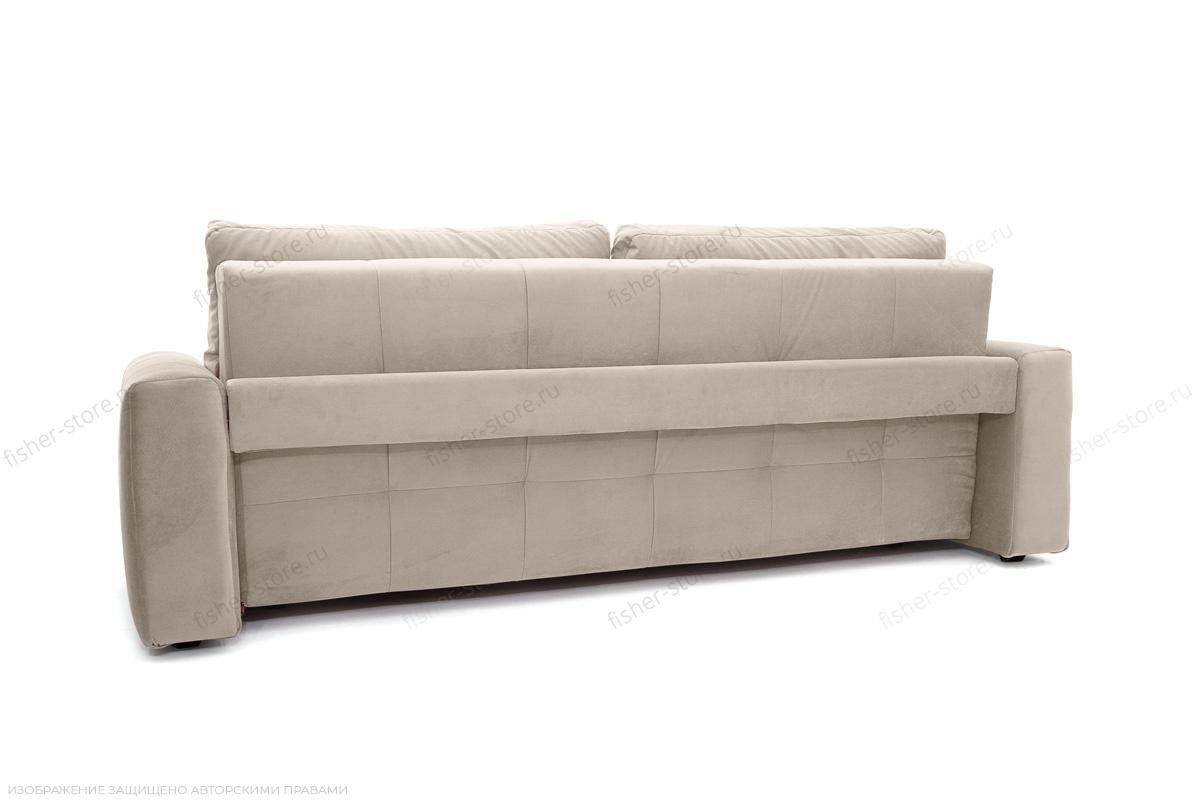 Двуспальный диван Кайман Amigo Cream Вид сзади