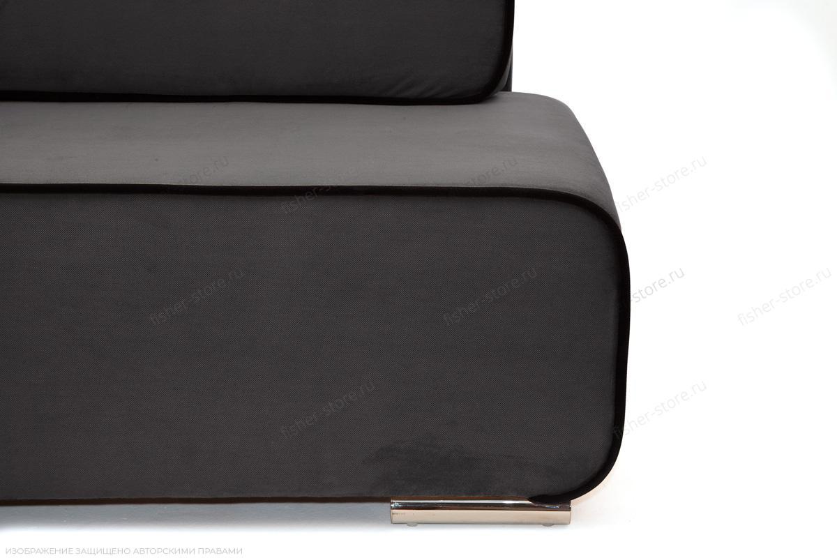 Двуспальный диван Лаки Amigo Grafit Ножки