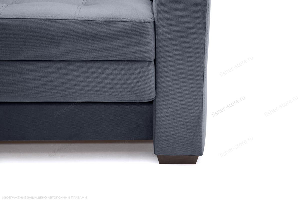 Прямой диван Этро люкс Amigo Navy Ножки