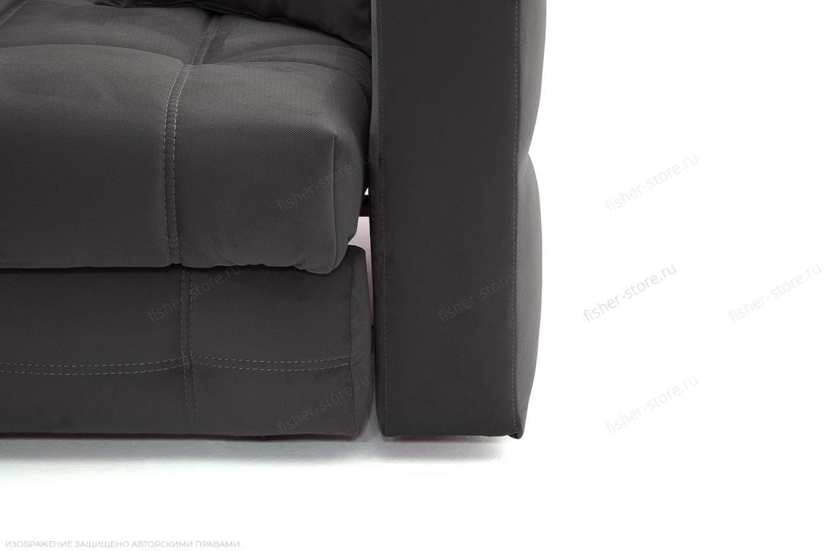 Двуспальный диван Ява Amigo Grafit Ножки