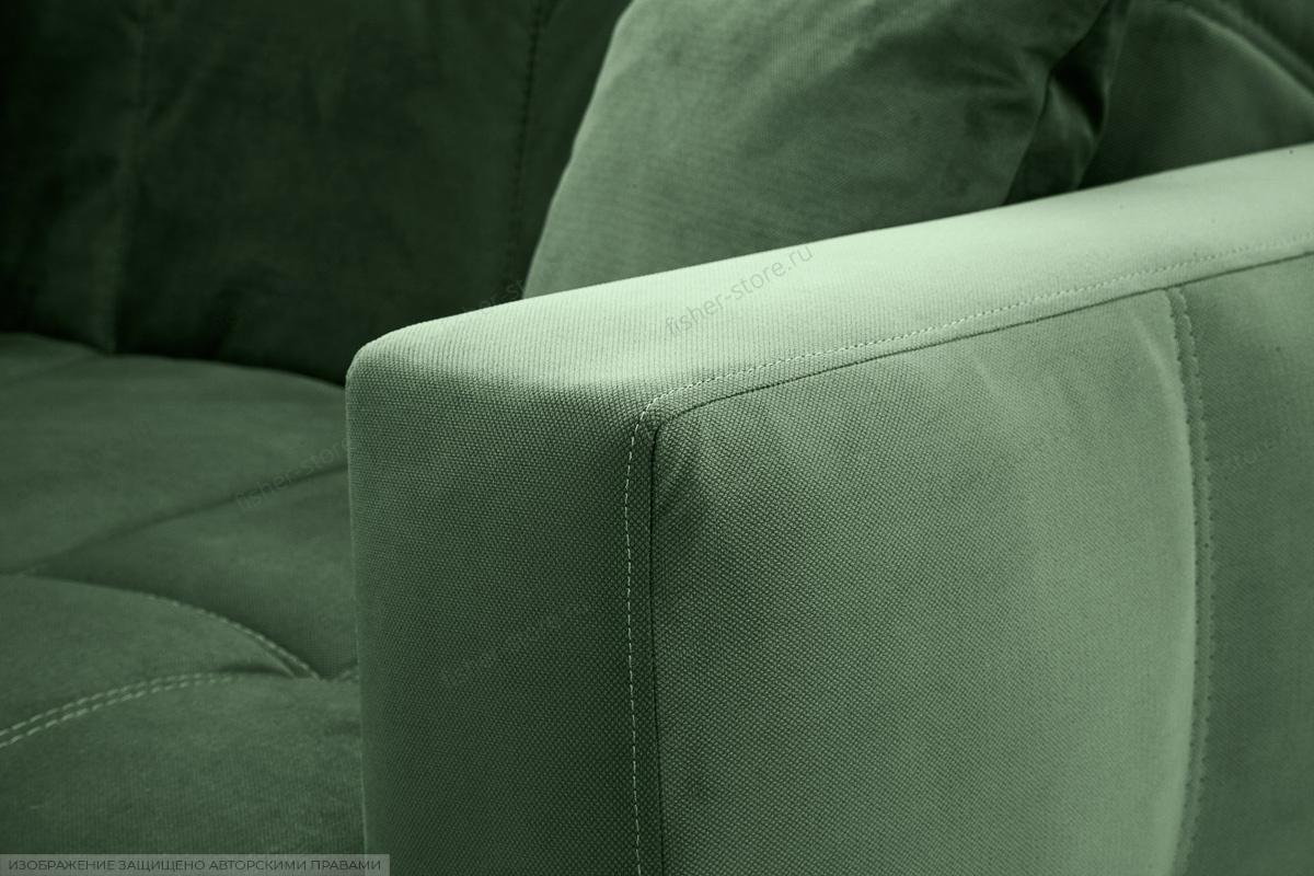 Прямой диван Ява Amigo Green Подлокотник