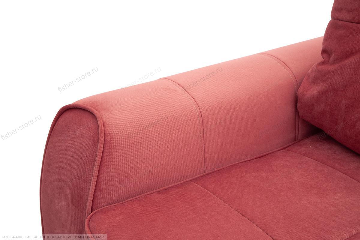Прямой диван Кайман Amigo Berry Подлокотник