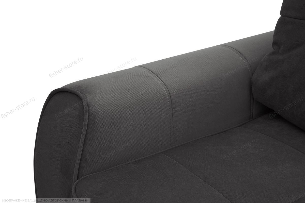 Прямой диван Кайман Amigo Grafit Подлокотник