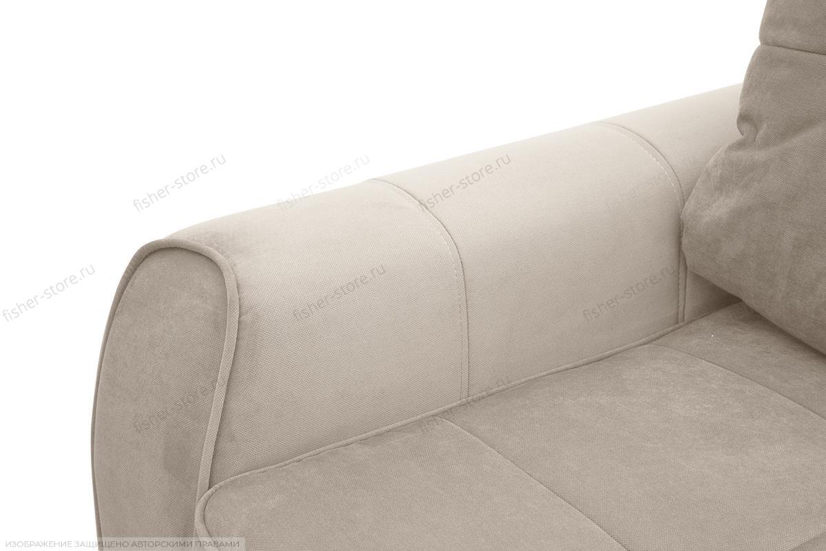 Двуспальный диван Кайман Amigo Cream Подлокотник