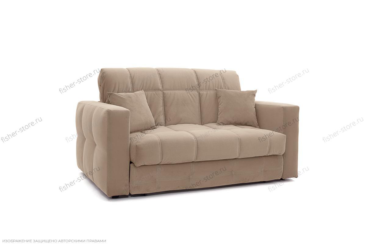 Прямой диван Ява Amigo Latte Вид по диагонали
