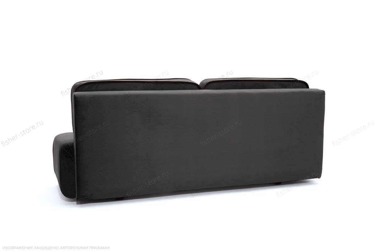 Двуспальный диван Лаки Amigo Grafit Вид сзади