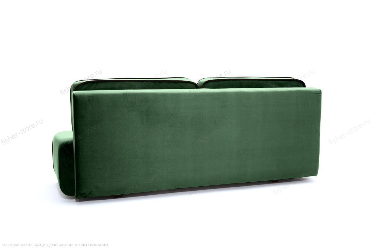 Прямой диван Лаки Amigo Green Вид сзади