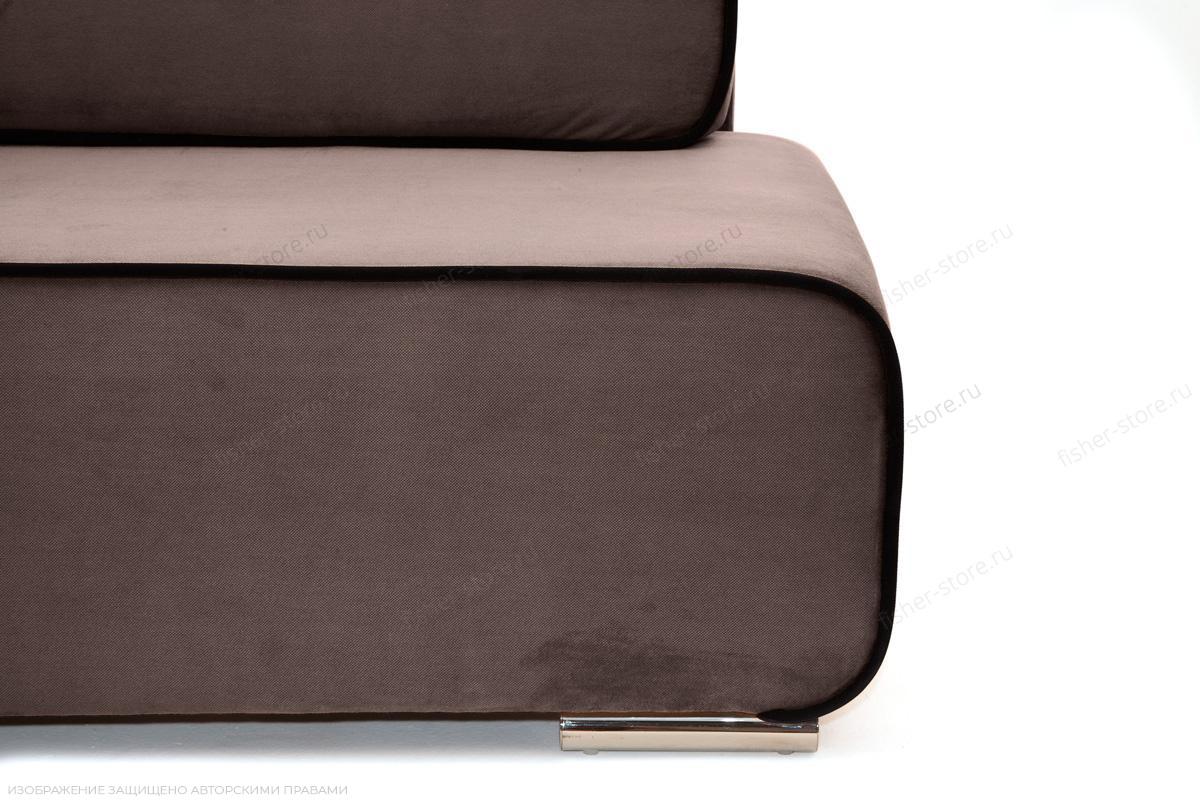 Прямой диван Лаки Amigo Chocolate Ножки