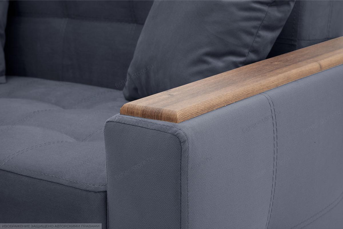 Прямой диван Этро люкс Amigo Navy Текстура ткани