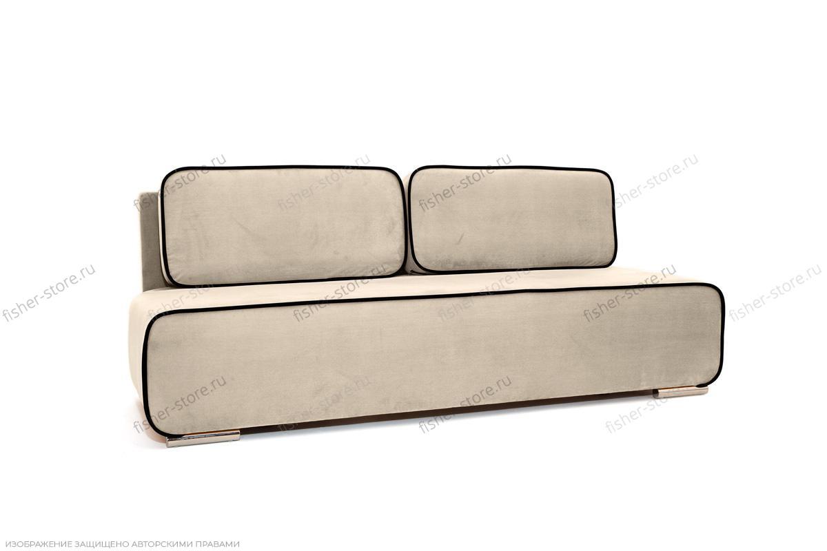 Прямой диван еврокнижка Лаки Amigo Bone Вид по диагонали