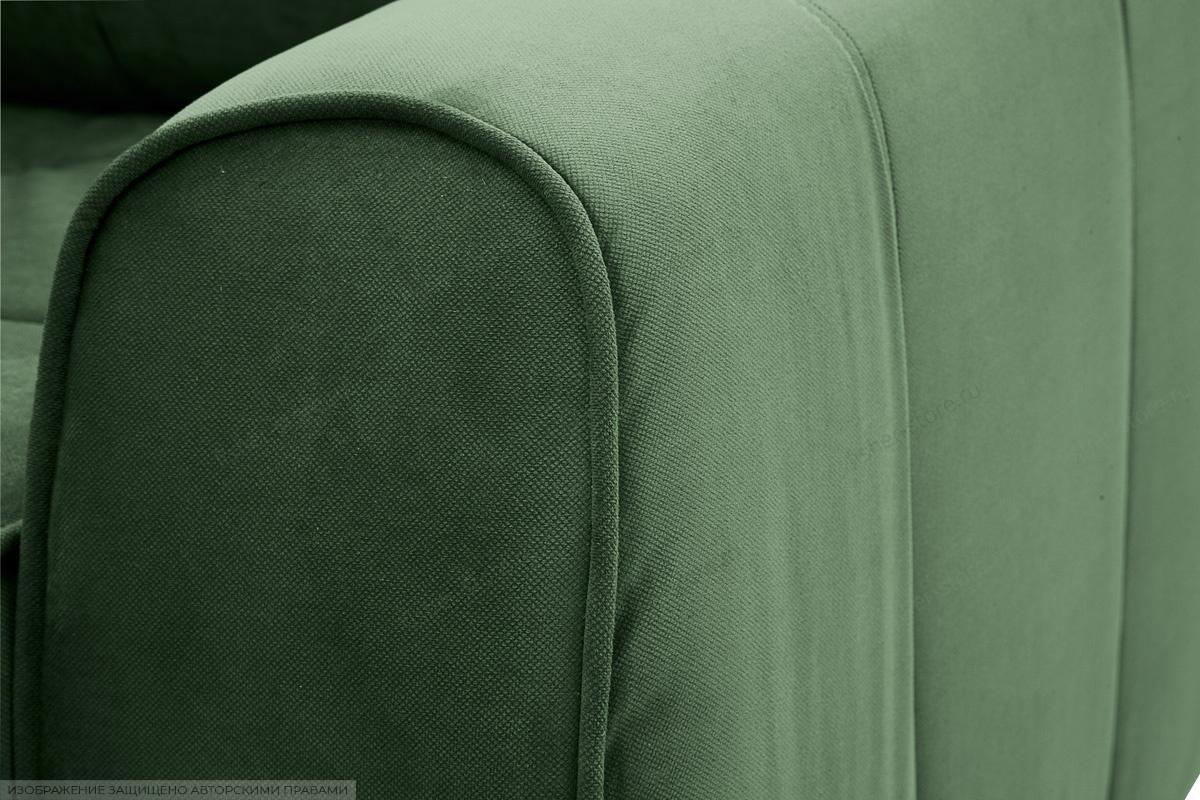 Прямой диван Кайман Amigo Green Текстура ткани