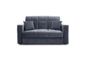 Прямой диван Ява Amigo Navy Вид спереди