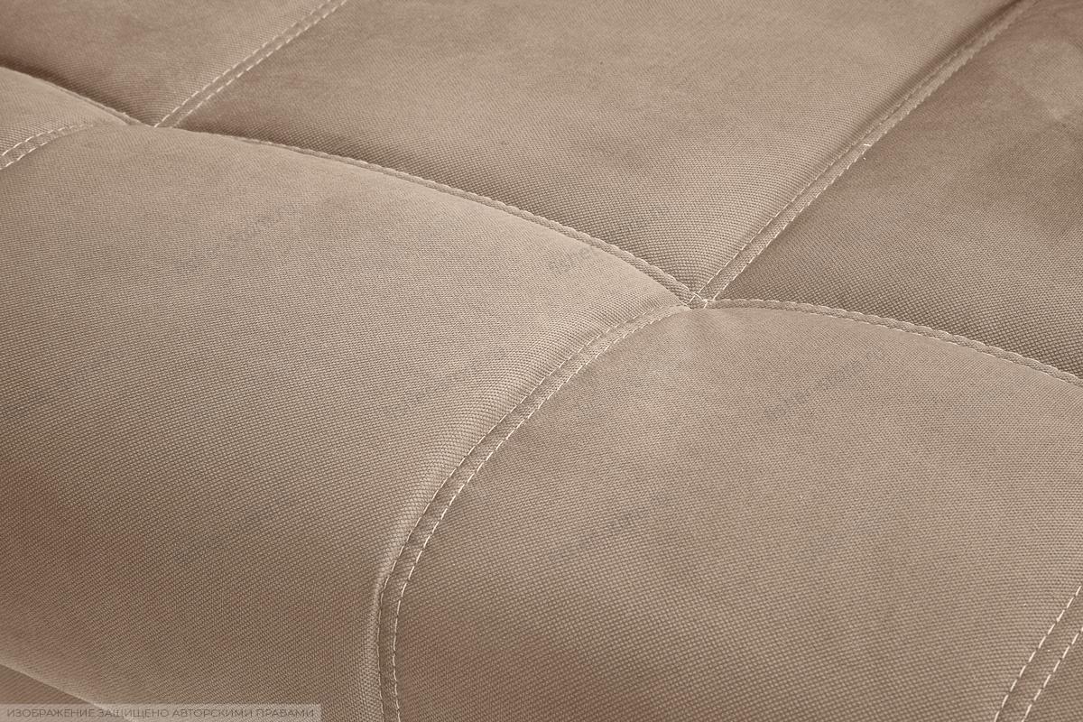 Прямой диван Ява Amigo Latte Текстура ткани