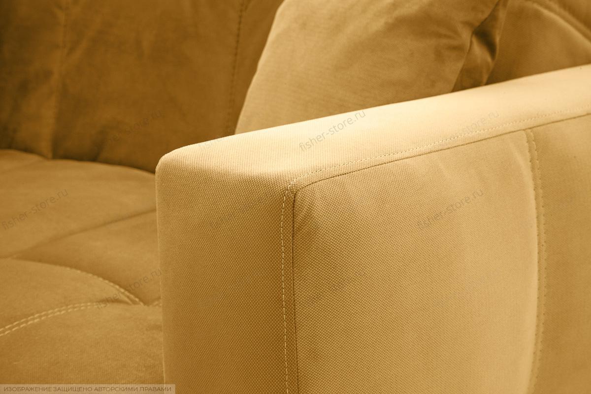 Двуспальный диван Ява Amigo Yellow Подлокотник
