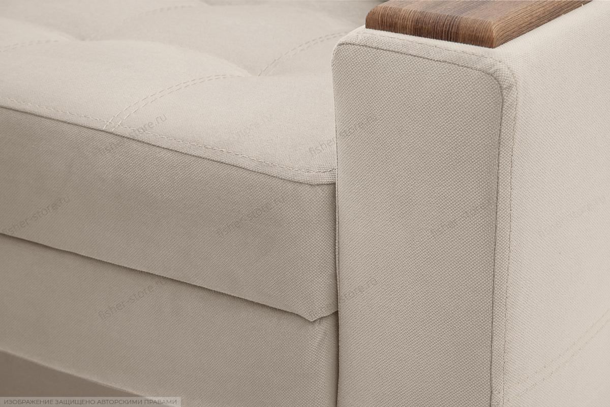 Прямой диван Этро люкс Amigo Cream Текстура ткани