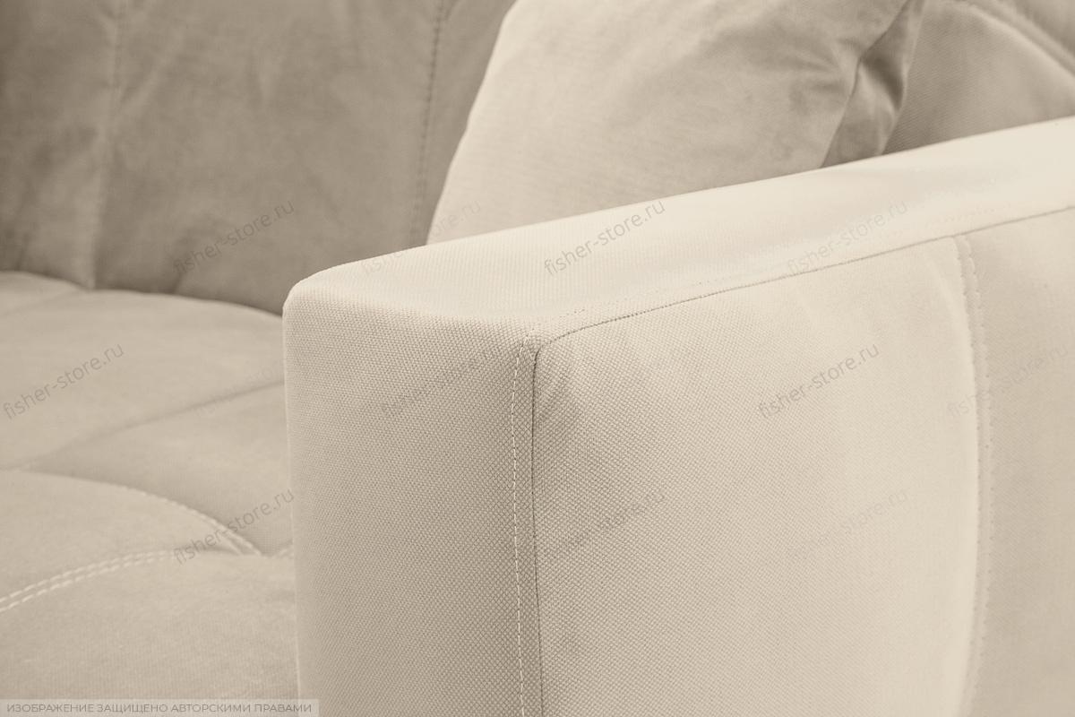 Прямой диван Ява Amigo Bone Подлокотник
