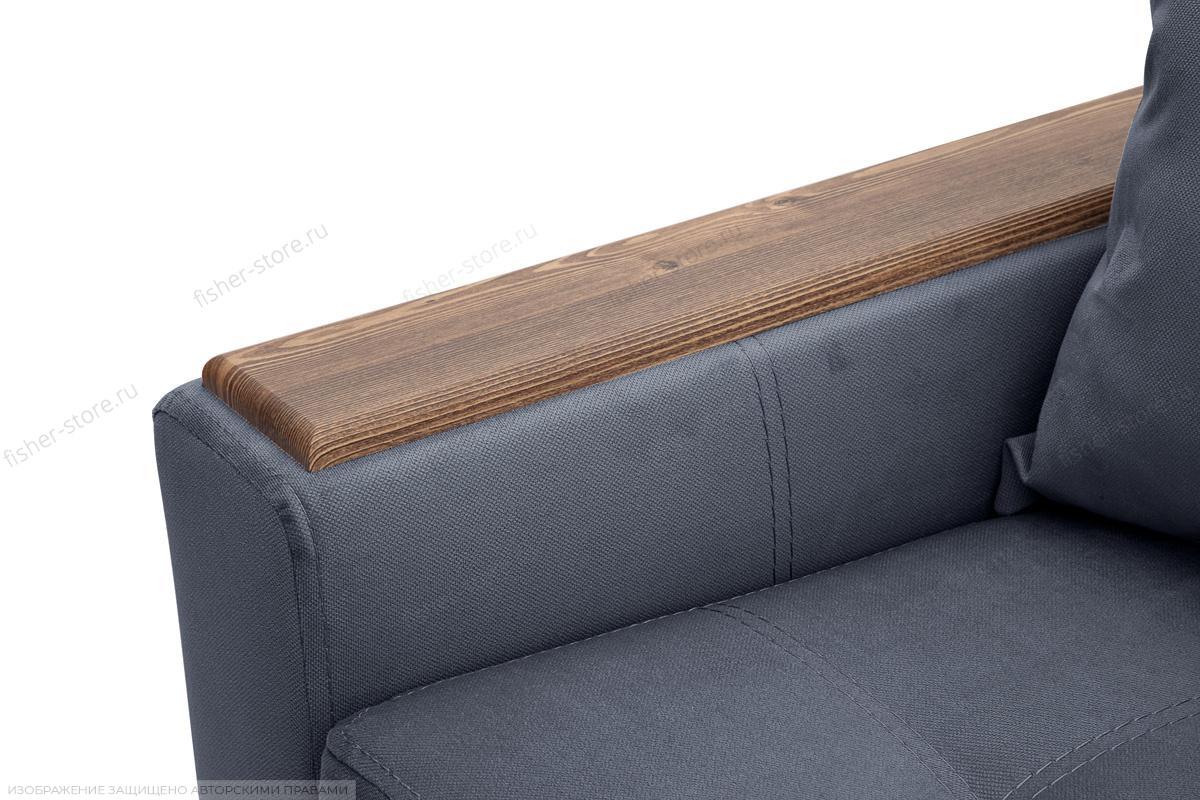 Прямой диван Этро люкс Amigo Navy Подлокотник