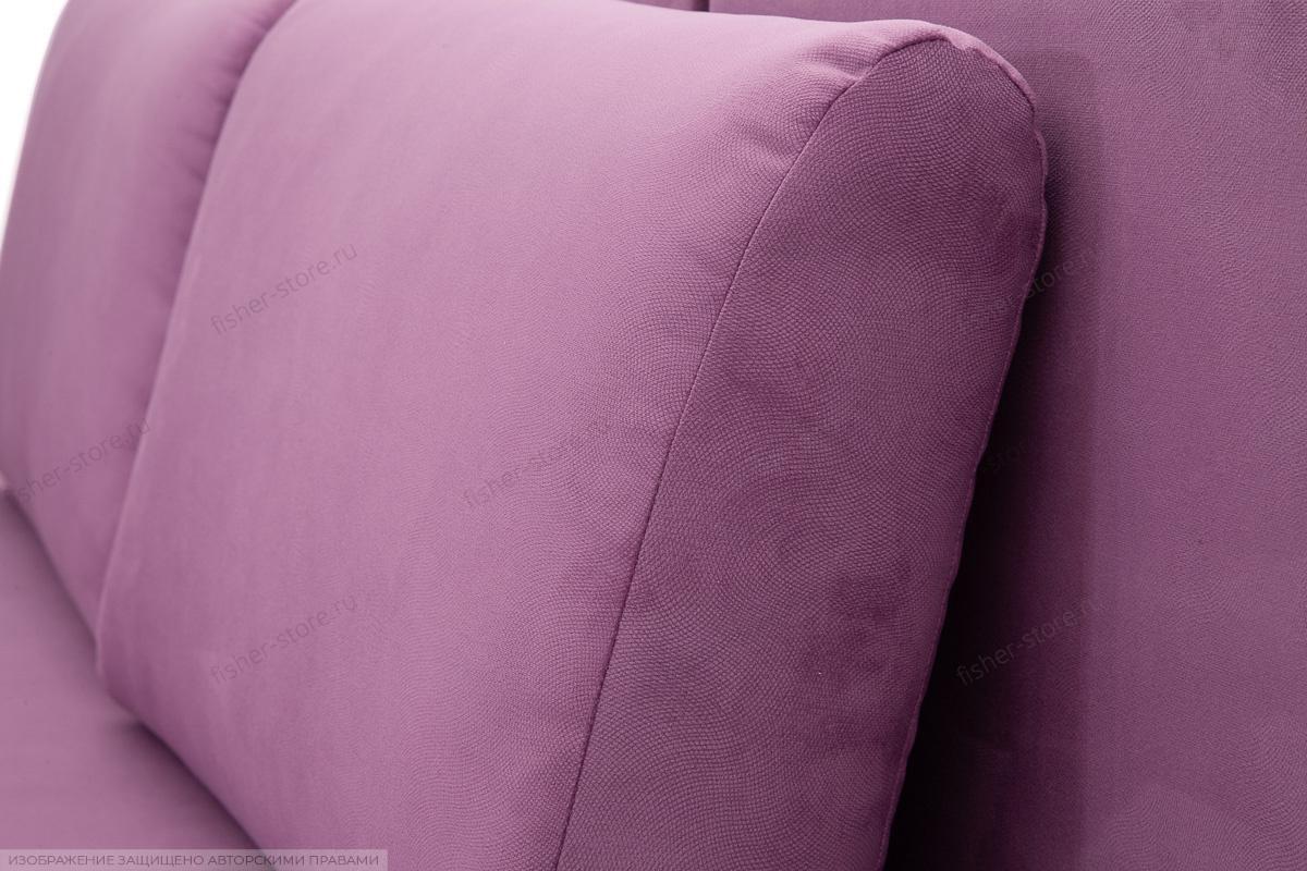 Угловой диван Сава Maserati Purple Подушки