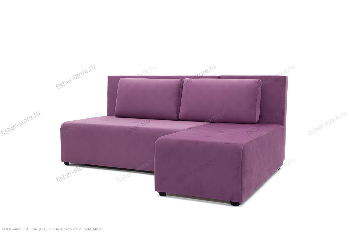Угловой диван Сава Maserati Purple Вид по диагонали