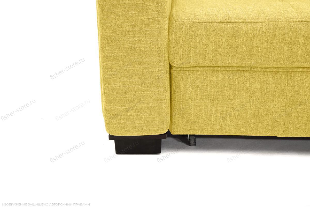 Двуспальный диван Меркурий-2 Orion Mustard Ножки