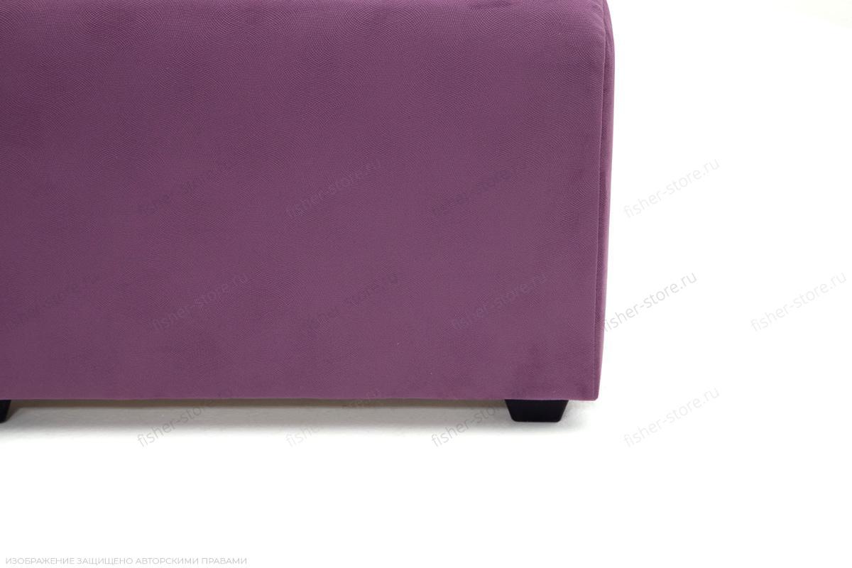 Угловой диван Сава Maserati Purple Ножки