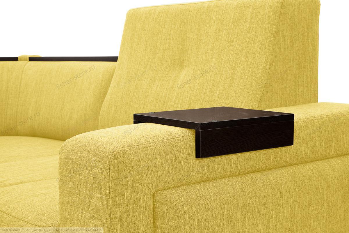 Двуспальный диван Меркурий-2 Orion Mustard Подлокотник