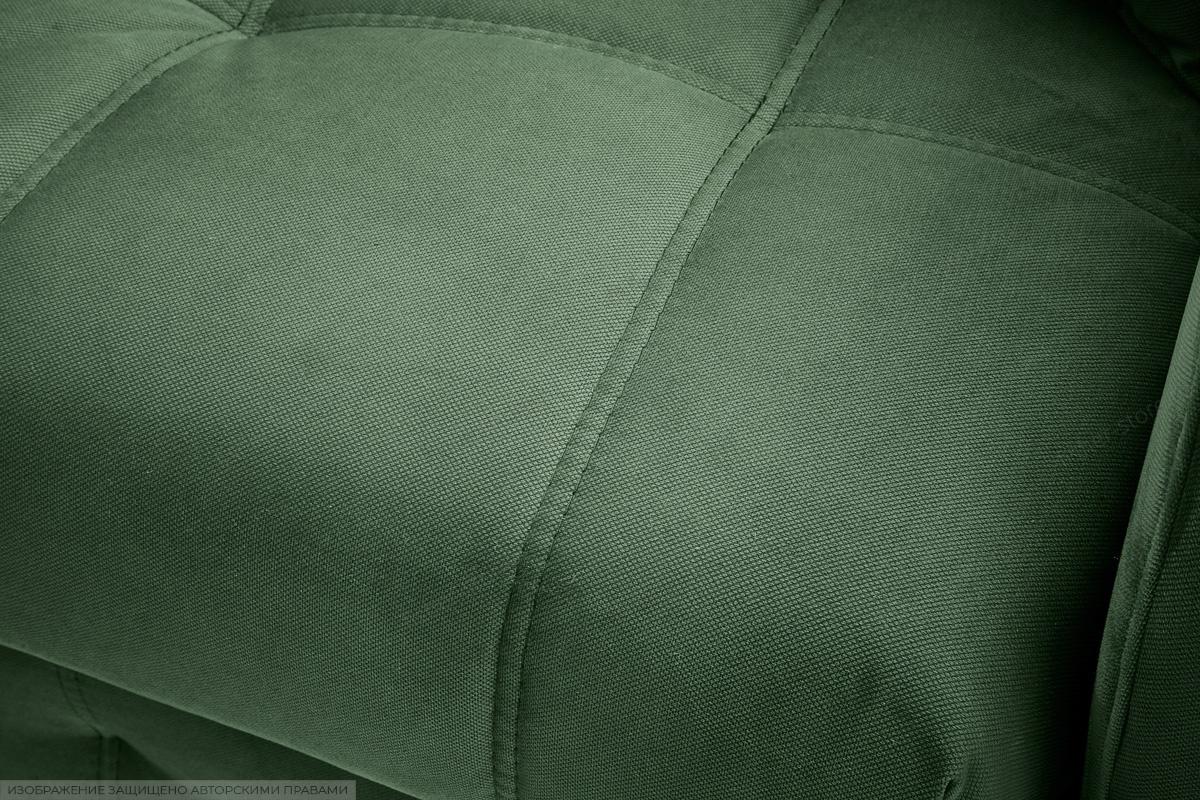 Диван Ява-3 Amigo Green Текстура ткани