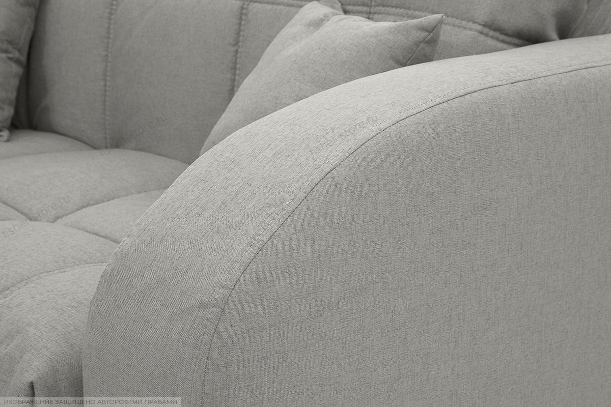 Двуспальный диван Ява-2 Dream Light Grey Подлокотник