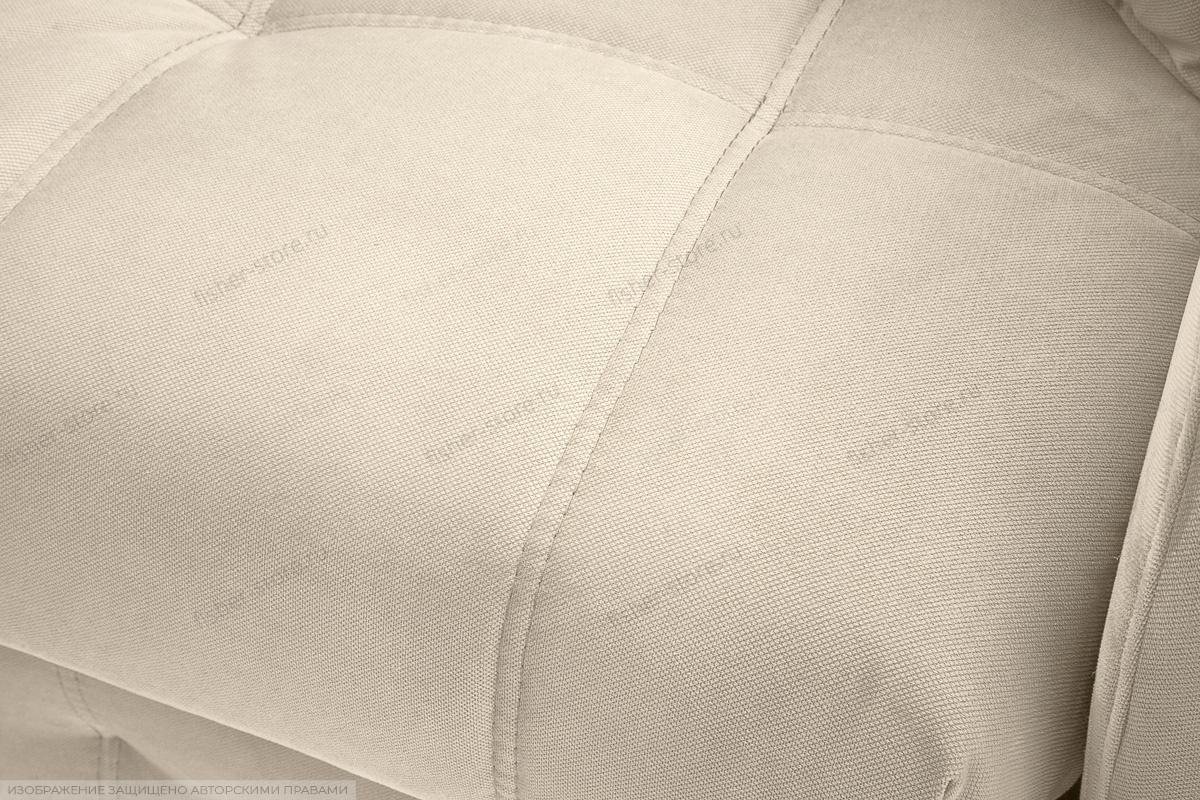 Прямой диван Ява-3 Amigo Bone Текстура ткани