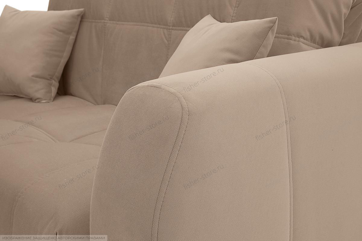 Двуспальный диван Ява-3 Amigo Latte Подлокотник