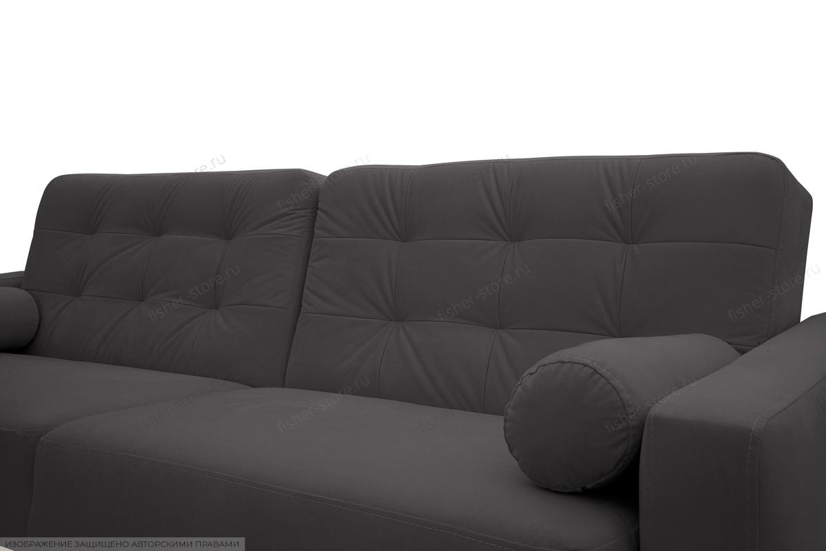 Прямой диван Милано Amigo Grafit Подушки