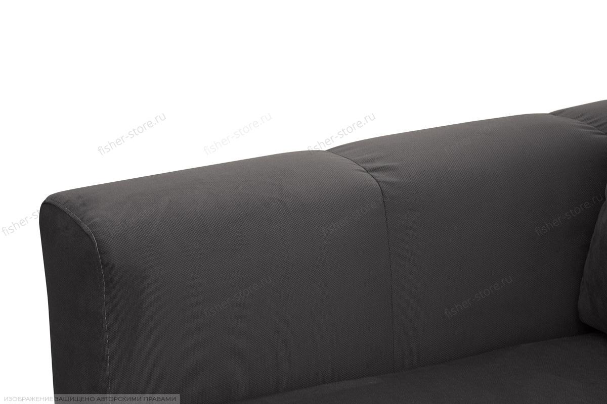 Прямой диван еврокнижка Мадлен Amigo Grafit Подлокотник