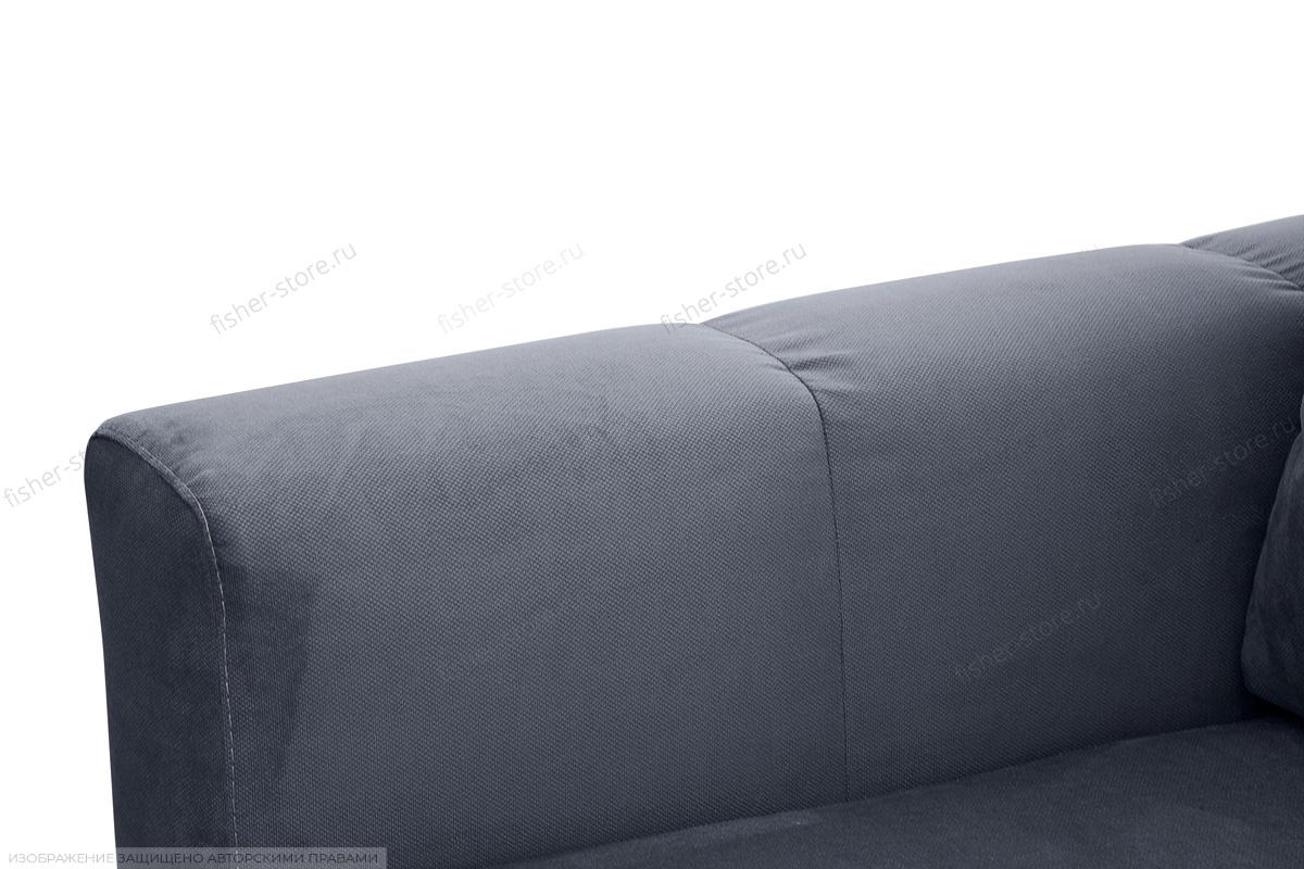 Прямой диван Мадлен Amigo Navy Подлокотник