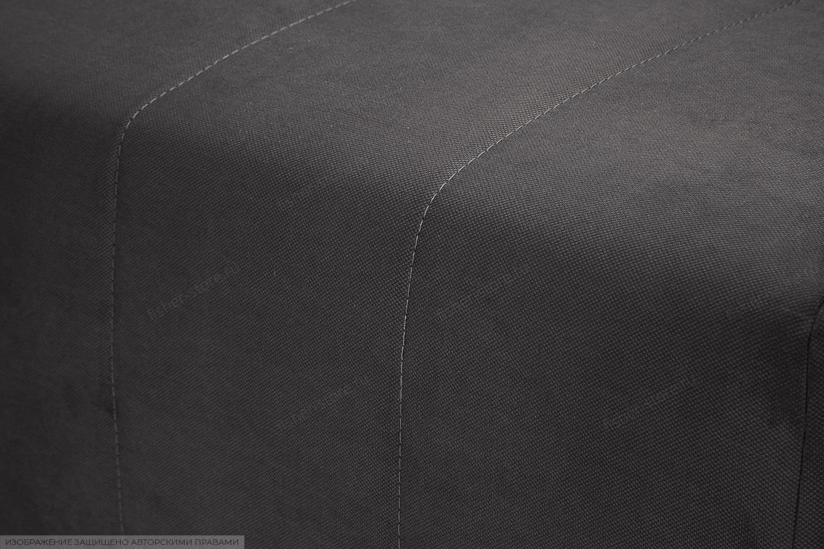 Прямой диван еврокнижка Мадлен Amigo Grafit Текстура ткани