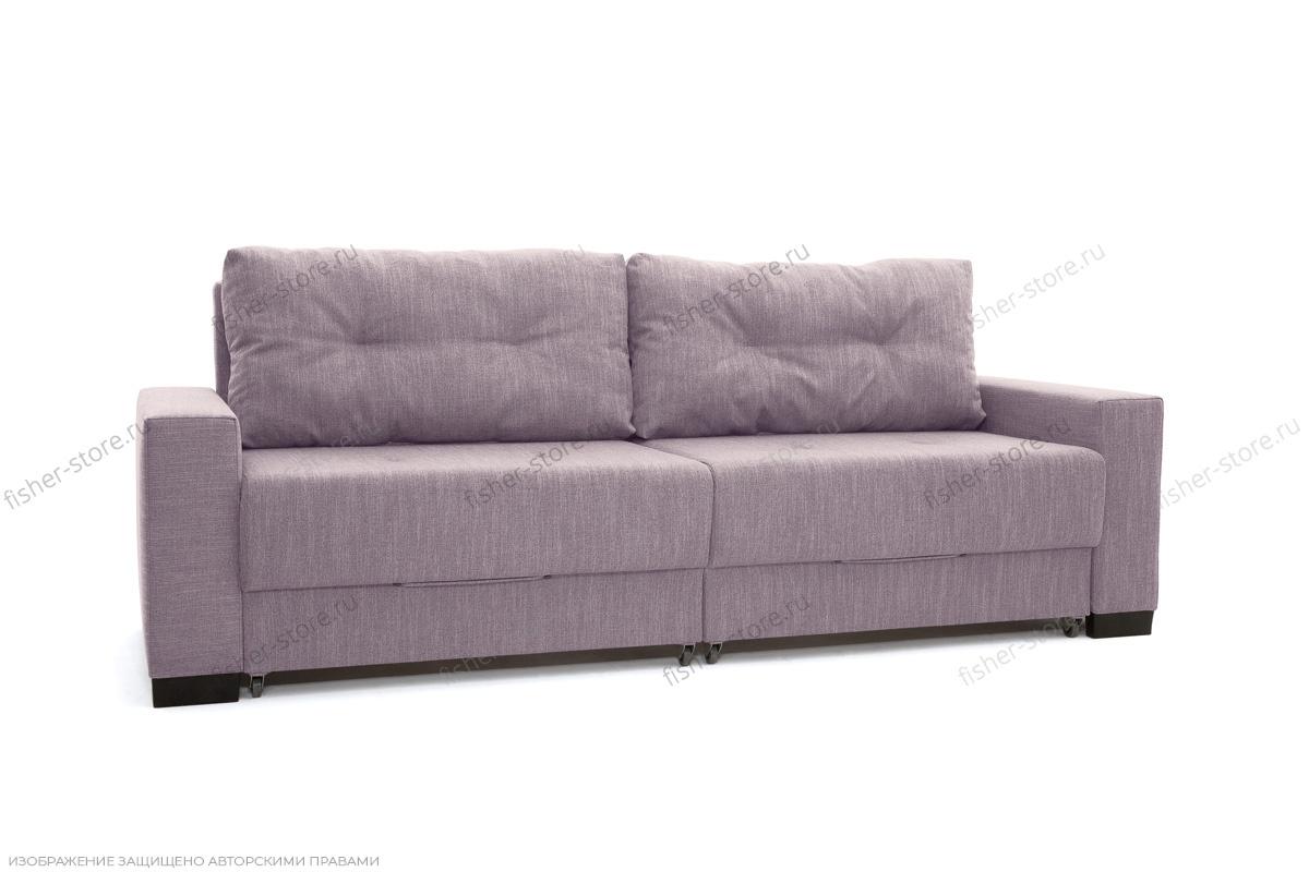 Двуспальный диван Комфорт Orion Lilac Вид по диагонали