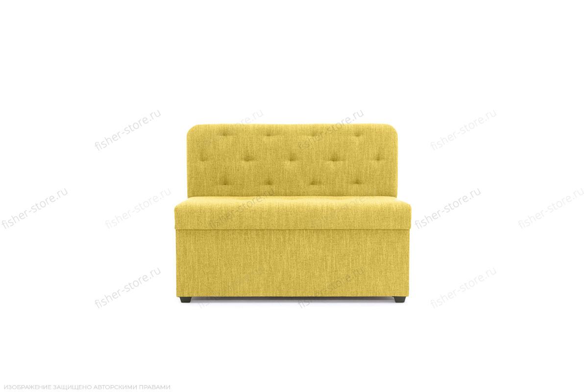 Прямой диван Лето (120) Orion Mustard Вид спереди