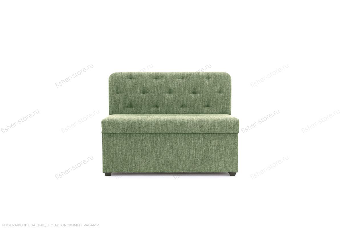 Прямой диван Лето (120) Orion Green Вид спереди